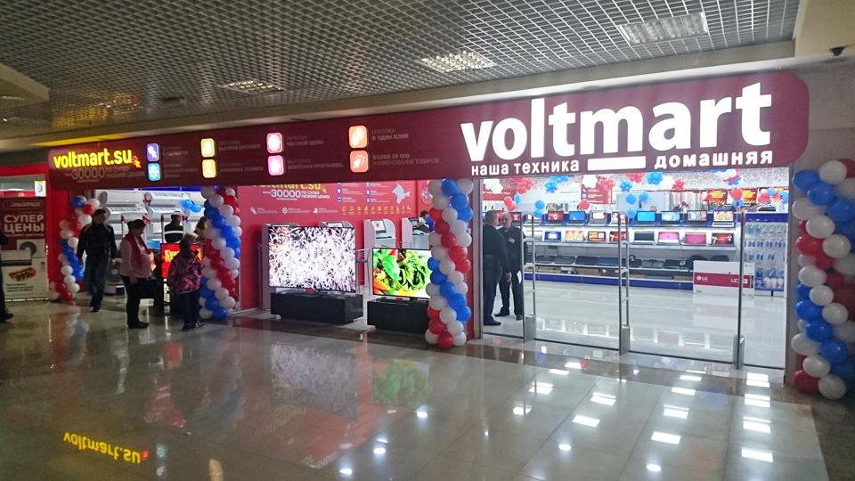 Магазин Voltmart